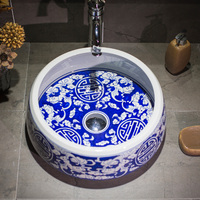 Chinese style art blue and white porcelain jingdezhen porcelain lavabo toilet stage basin circular wash face basin