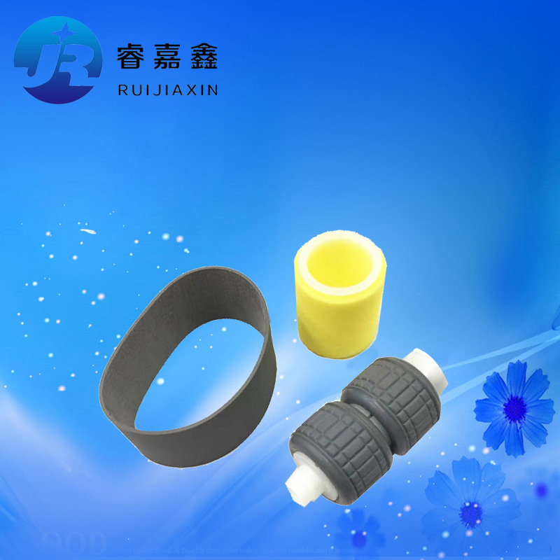 Original New Document Feeder Pickup Roller for kyocera 3500i 4500i 5500i 3501i 4501i 5501i Pick Up Roller ce248 67901 compatible adf maintenance kit pickup roller assembly for hp 4555 4540 m4555 m4540 printer pick up roller