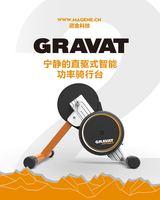 Gravat 2 для велокомпьютера Magene Silent Direct Drive Smart power Trainer содержит измеритель мощности велосипеда