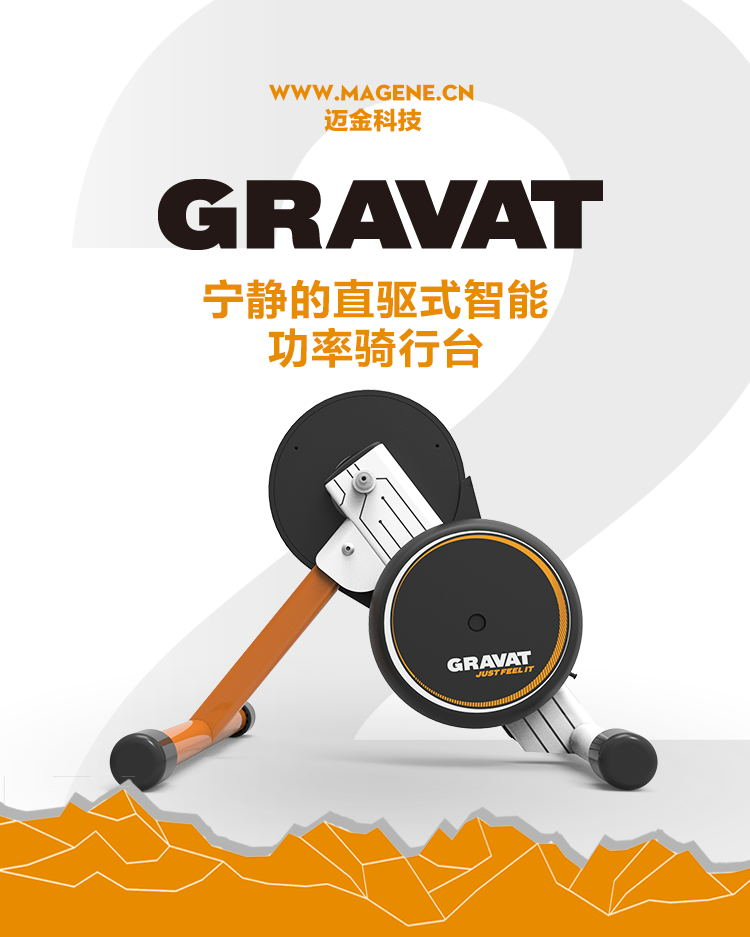 Gravat 2 for Bicycle Computer Magene Silent Direct Drive Smart Power Trainer contain Bicycle power meter hks silent hi power на chaser