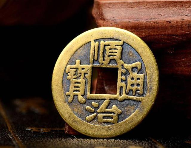 500 Pieces Retro Chinese Qing Ching Dynasty Antique Coins 27cm