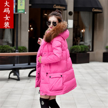 2016 Rushed Ukraine Jacket Women New Woman In The Long Female Beauty Mm Big Code 200 Kg A Version of Cloak of Pregnant Can Wear