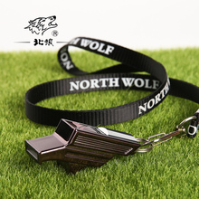 North Wolf Football Match Referee Special Whistle Coach Training seedless High Frequency Whistle Laser Lettering Free lanyard