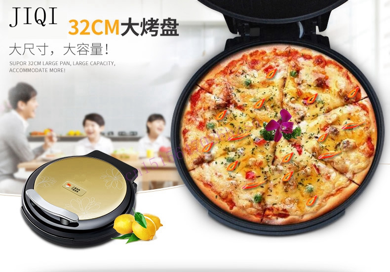 JIQI Electric baking pan Flapjack household heating scone machine double heating pancake maker barbecue grilling plate pizza jiqi 1300w household electric skillet multi functionbaking double pan heating machine pancake makers hover