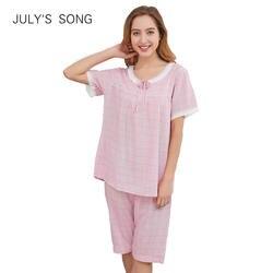 JULY'S песня Лето 2019 г. Новый плед короткий рукав пижамы для женщин пижамный комплект повседневное Домашняя одежда женская пижама костюм