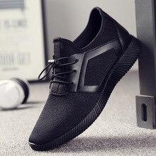 Men Casual Shoes Fashion Sneakers Men Shoes Walking Shoes Male Shoes Adult True Sneakers Breathable Mesh Espadrilles Footwear