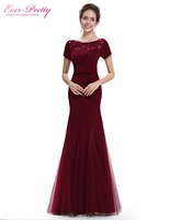 Ever Pretty Evening Dresses HE08699 Women S Elegant Short Sleeve Fishtail Round Neck Long Party Dresses