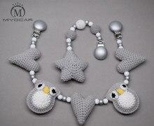 MIYOCAR handmade wood clip gray Crochet owl and heart stroller toy chain for pram mobile rattle wooden bead crochet