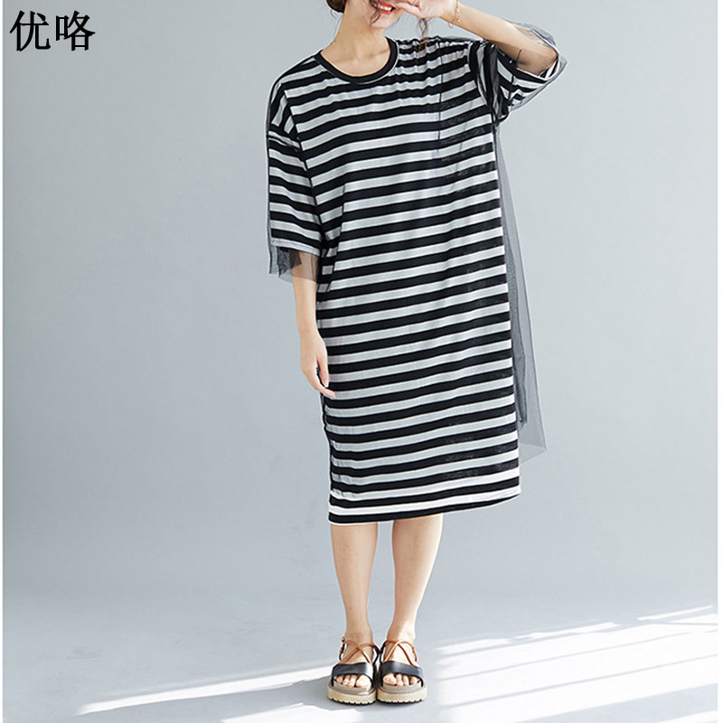 New Arrival 2019 Summer Plus Size Sundress Women Loose Casual T Shirt Dresses Casual Fake Two Piece Cotton Striped A Line Dress
