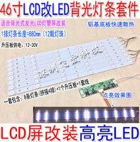 46 Inch LCD TV LCD Backlight Tube Conversion Kit 46 Inch General Purpose LED Backlight Light