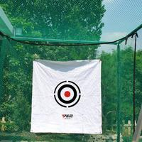 Golf Practice Hit Cloth Target Cloth Super anti play Golf practice net