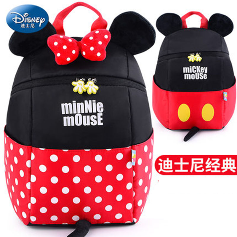 Disney Children Backpack Kindergarten Schoolbag for Girl and Boy Cartoon Minnie Princes Sofia Mini Bag D001 сумка 205109 sofia для девочек в коробке тм disney 1165748