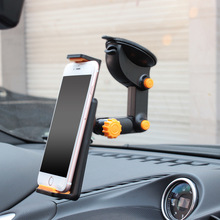 Common Automobile GPS Stand Auto Dashboard Windshied Cell Telephone Pill Mount Holder Tab Stand for iPhone Sumsung Huawei Xiaomi