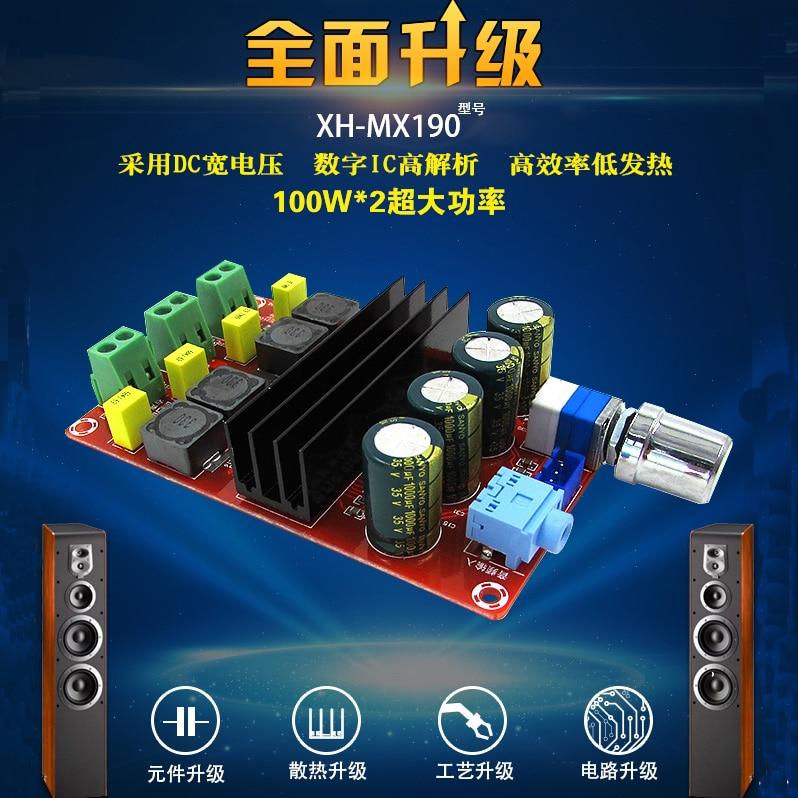 High Power Digital Amplifier Board Module TPA3116 Double Channel Amplifier Plate 12-24V Wide Voltage Shock Sound Quality stk4026 rear projection convergence power amplifier module stk4026ii quality assurance stk4026