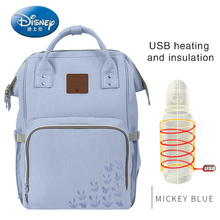 Disney USB Heating Diaper Bag Maternity Nappy Backpack Large Capacity Nursing Travel Heat Preservation DS8203