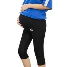 Летние лосины для беременных модальные брюки три четверти брюки для беременных брюки с регулируемой талией Леггинсы для беременных
