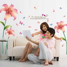 New 3D Love Lily pink Flowers  wall stickers