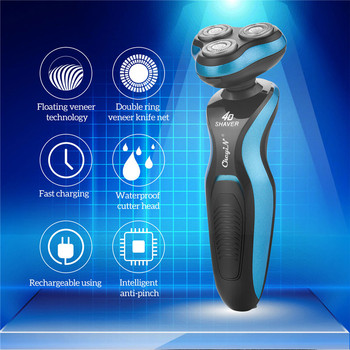 4D Floating Triple Head  Electric Shaver Men Washable Wet Dry Beard Trimmer Shaving Machine Razor Rechargeable Shaver Face Care 1