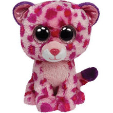 "Pyoopeo Ty Beanie Boos 10"" 25cm Glamour the Leopard Plush Medium Soft Big-eyed Stuffed Animal Collection Doll Toy with Heart Tag(China)"