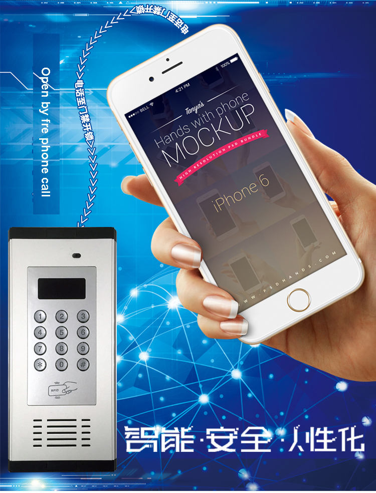 3G GSM Apartment Intercom Access Control System Support to Open Door by Phone Call RFID SMS Command Remote Control Gate Opener_F1-Phone call