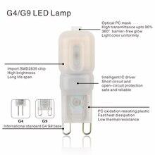 G4 G9 Светодиодная лампа 3W 5W Мини светодиодная лампа SMD2835 AC 220V DC 12V Прожектор Люстра