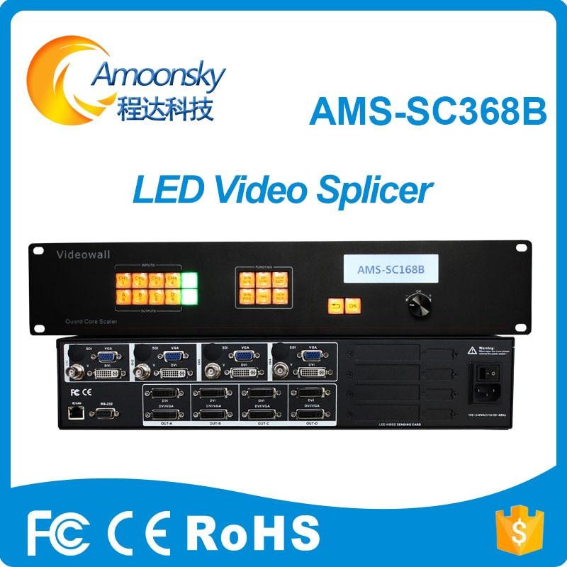 led splicer 8k video processor led video splicer 8k video wall controller compare with vdwall lvp8601 magnimage led-580f 8k жемчужно синий