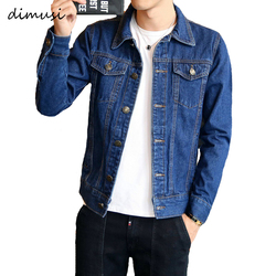 Мужская джинсовая куртка dimsi, тонкая, с дырками, на весну и осень, 4XL,TA341