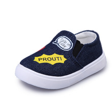 Children Shoes Boys Girls Canvas Casual Shoes Fashion Kids Flat Loafers Sneakers Breathable Student Jeans Shoes New 2017