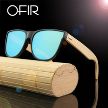 OFIR 2017 New omen Fashion Sunglasses Anti Ultraviolet Film Sunglasses Sunscreen Ultra – Thin Side Eyewear of bamboo glasses