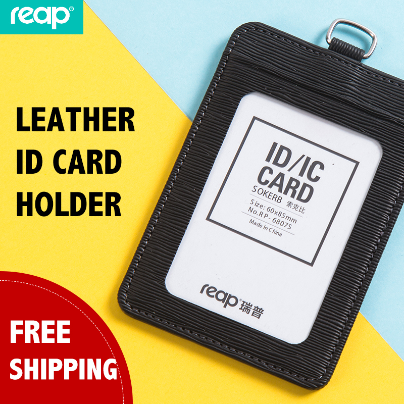 Reap 6807S PU Leather Work ID Card Name Badge Holder Set With Neck Lanyards Double Storage Pockets
