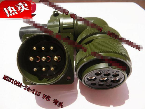 Original new 100% 5015 MS3108A24-11S MS3102A24-11P 9 American Standard aviationplug bent core waterproof connector