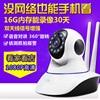 WIFI Wireless 360 Remote Control Network Camera With 1080P High Definition Surveillance Camera Remote Home Camera