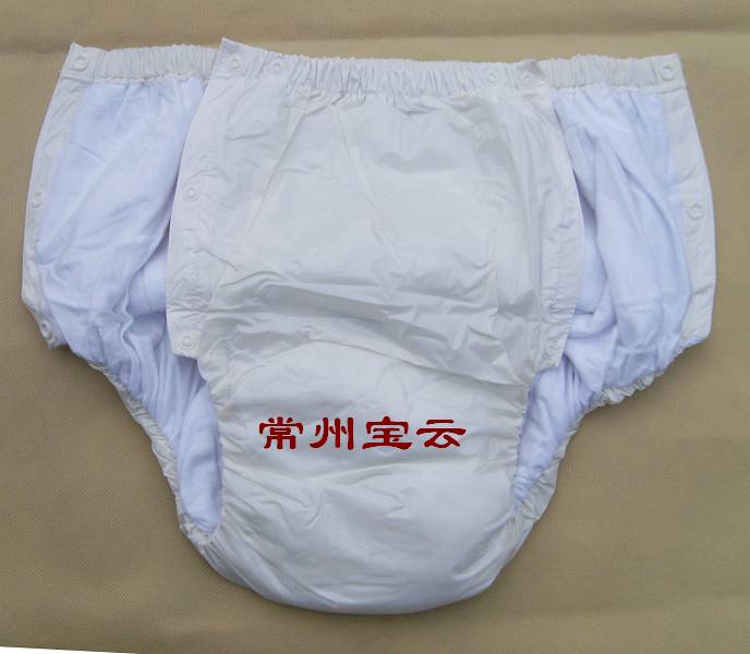 That interestingly best price for adult diaper certainly. Excuse