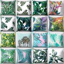 Hongbo 1 Pcs Pillowcase for Home Tropical Rain Forest Green Leaves Cactus Cushion Cover Decor