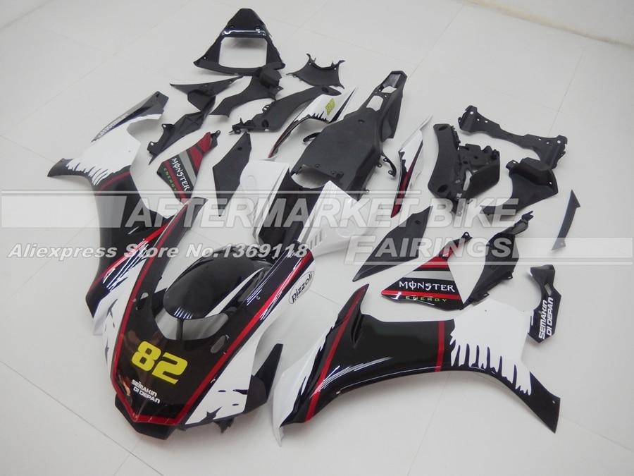 NO.82 Diseño personalizado ABS YZF R1 2015 2016 Kit de carenado para - Accesorios y repuestos para motocicletas - foto 2