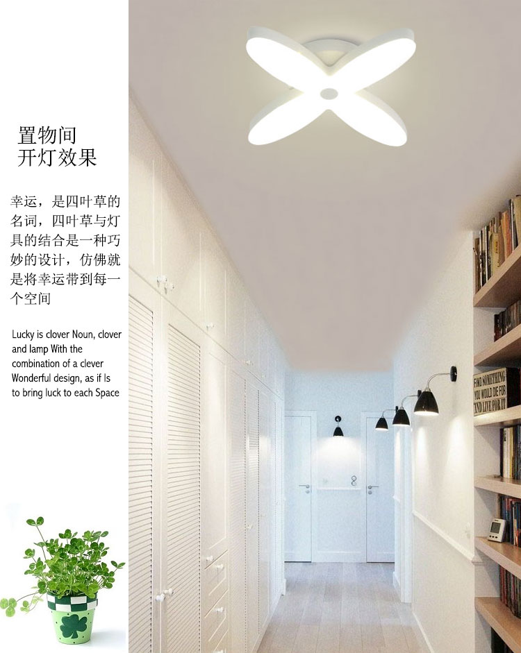 ФОТО Single head Clover Hot sales Modern led ceiling light for livingroom Bedroom surface mounted indoor Ceiling Lamps  Fast Shipping