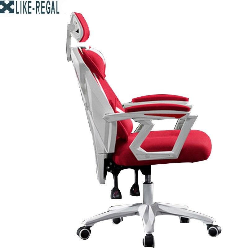 COMME REGAL chaise d'ordinateur/Ménage Bureau fauteuil de patron/qualité supérieure poulie/Confortable main courante conception/