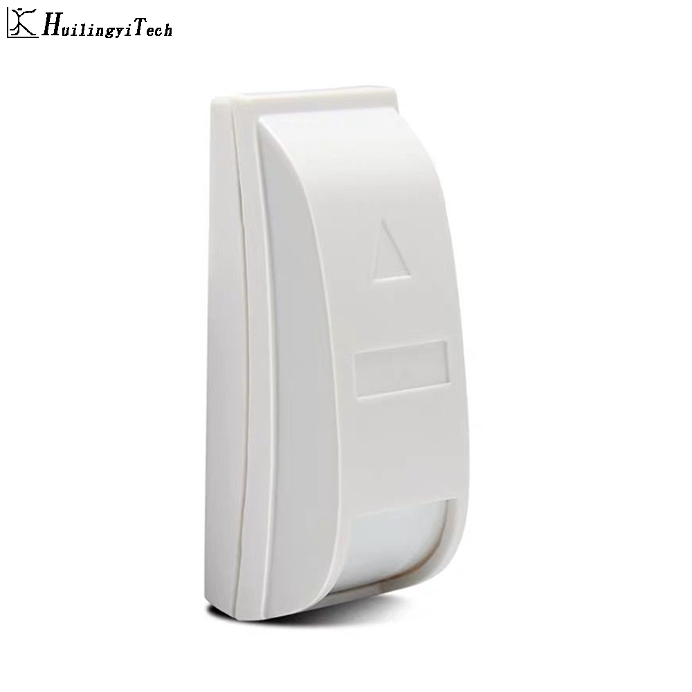 HuilingyiTech Super Wired Mini PIR Motion Sensor Alarm Detector for Home Security System Kits