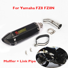 FZ8 FZ8N Motorcycle Exhaust Pipe Muffler Silencer Escape Mid Link Connect Pipe Exhaust System Whole Set for Yamaha FZ8 FZ8N