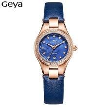 Newest Women Watches Geya Fashioh Leather Strap Top Brand Luxury Ladies Quartz Clock Female Bracelet Wrist Watch Montres Femmes