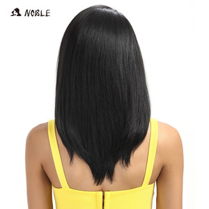 Image 3 - Noble For Black Women 18 Inch Straight Hair U Part Elastic Lace Synthetic Wigs Cosplay Wig Natural Color 1B Synthetic Lace Wig