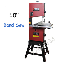 10 Inch Woodworking Band Saw Household Wire Saw Solid Woodworking Machinery Work Table Saws Portable Sawmill MJ10