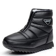 Для мужчин сапоги 2017 новые поступления зимние ботинки на платформе водонепроницаемые Нескользящие зимние ботинки Botas Hombre для-35 градусов