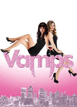 《吸血女郎》2012年美国喜剧,爱情电影在线观看