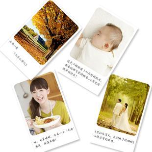 Customized Card
