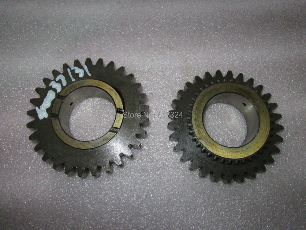 Jinma tractor 404 454, the 29T gear, part number: 400.37.131