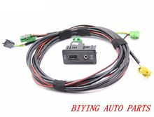 цена на For Golf 7 MK7 CarPlay MDI USB AMI Install Plug Harness 5G0035222E