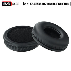 Cushions Headphones Replacement Ear-Pads Foam MDR-NC6 Akg K518dj Sony for 1-Pair 70mm