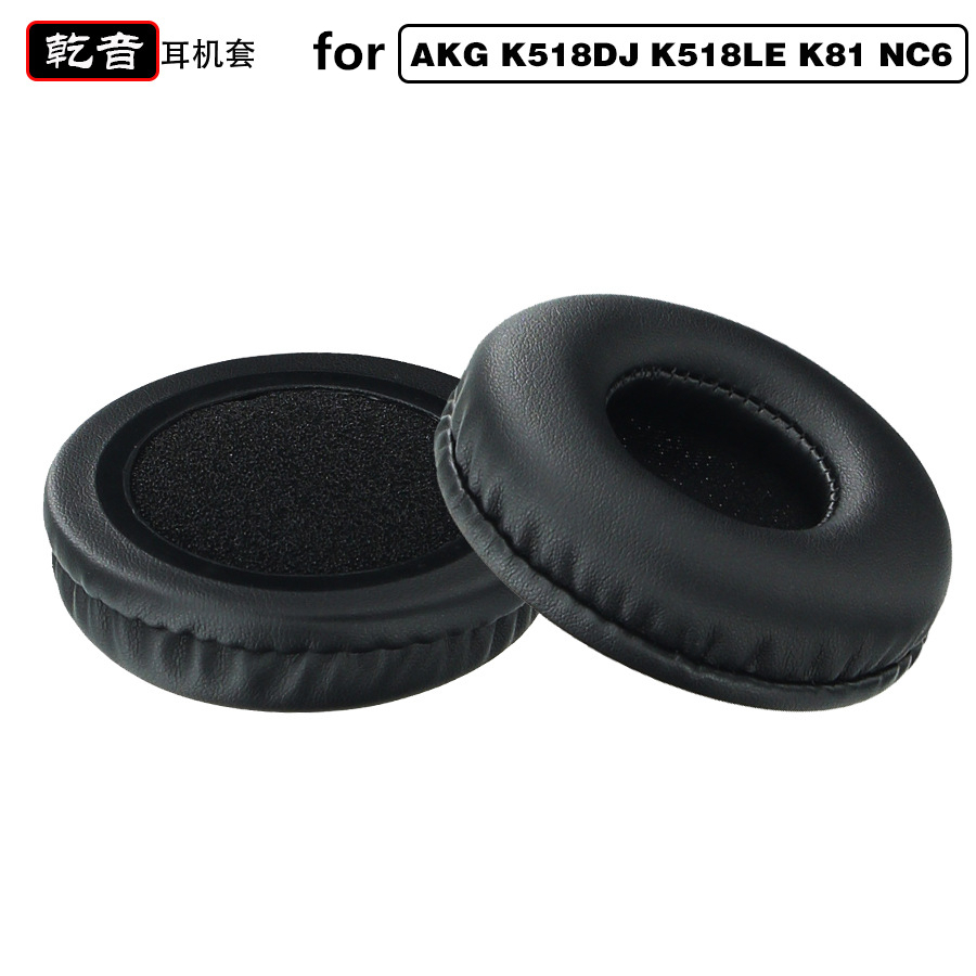 1 Pair Replacement Foam Ear Pads Cushions 70mm For Sony MDR-NC6 For AKG K518DJ K518LE K81 Headphones High Quality 1.15