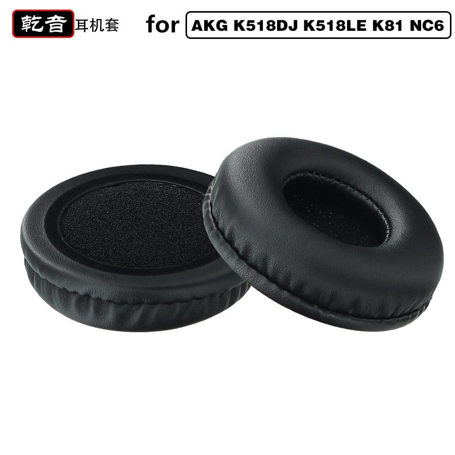 Сменные вспененные амбушюры 70 мм для Sony, 1 пара, для AKG, K518DJ, K518LE, K81, наушники высокого качества 1,15